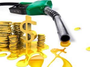 Дизельное топливо цена
