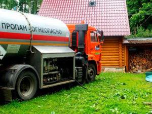доставка газа