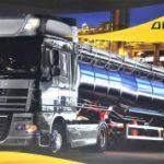 Купить дизельное топливо с выгодой