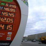 Цены на дизельное топливо растут, особенно на элитные марки