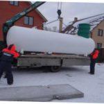 Установить и заправить газгольдер сжиженным газом