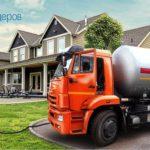 Переход с дизеля на СУГ топливо: почему переходят и как это сделать.